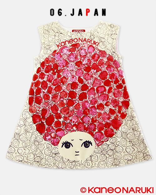 Stretch dress〈JAPAN〉