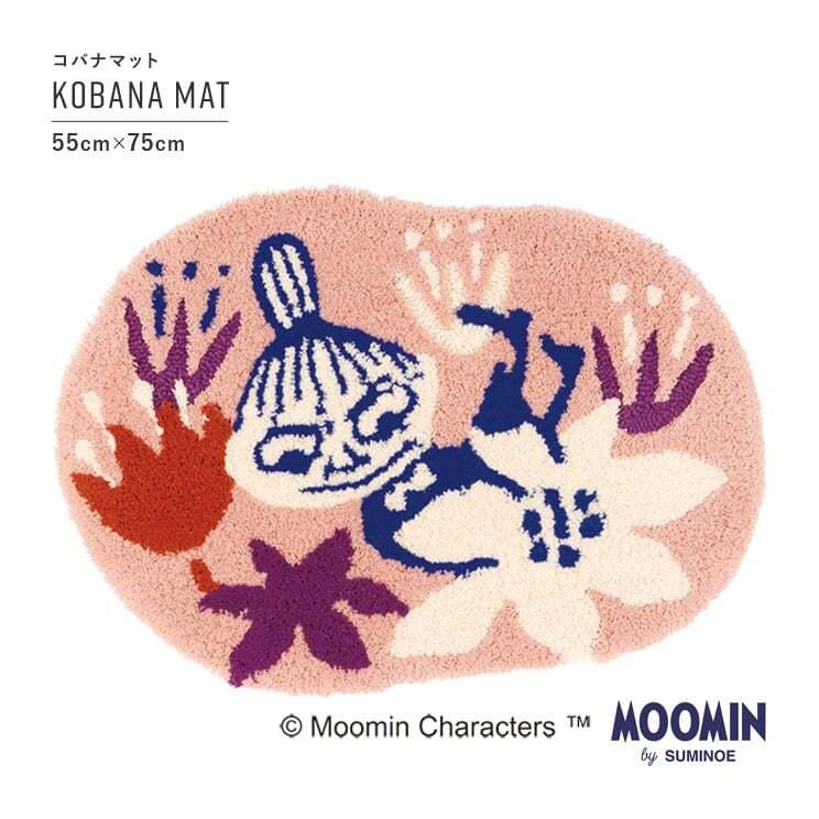 【最短3営業日で出荷】ラグマット ムーミン コバナマット ピンク 55×75cm MOOMIN KOBANA MAT スミノエ SUMINOE ab-m0013