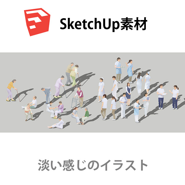 SketchUp素材シニアイラスト-淡い 4aa_023 - 画像1
