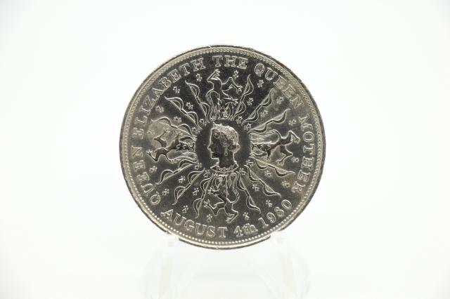 25ニューペンス エリザベス女王80歳記念硬貨