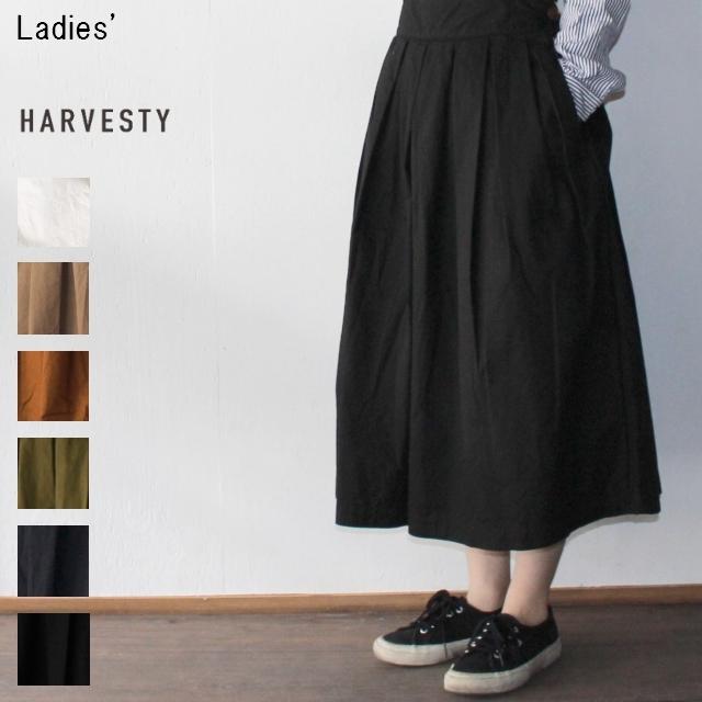 HARVESTY キュロット A21501 (BLACK)
