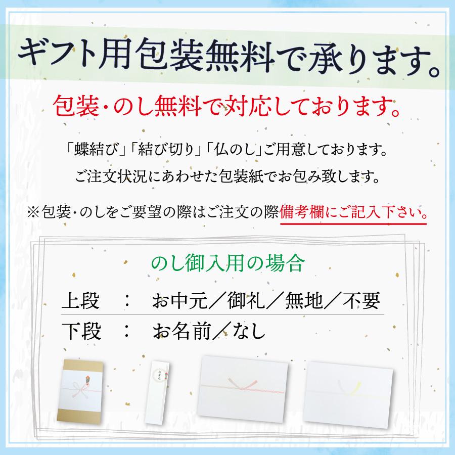 美山愛す ジェラート体験セット