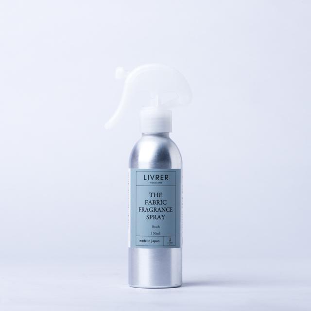 ファブリックスプレー/ビーチの香り/Fabric Fragrance Spray 150mL