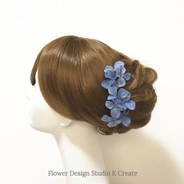 スモーキーブルーの紫陽花のUピン(S:3本セット) ウェディング 青 ブルー アジサイ あじさい 髪飾り ヘッドドレス 浴衣 和装 アジサイ 卒業袴 成人式