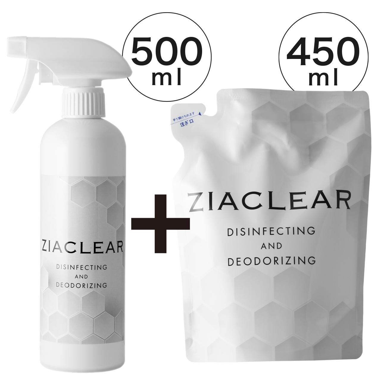 次亜塩素酸水 除菌 消臭「ジアクリア」スプレーボトル 500ml/詰め替え450mlパウチセット