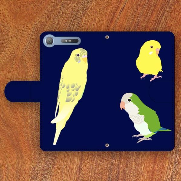 Xperia XZ1手帳型ケース セキセイインコ2羽&オキナインコ1羽【各機種対応】