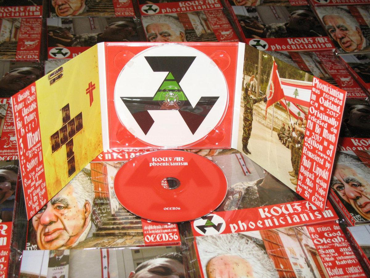 Koufar - Phoenicianism  CD - 画像3