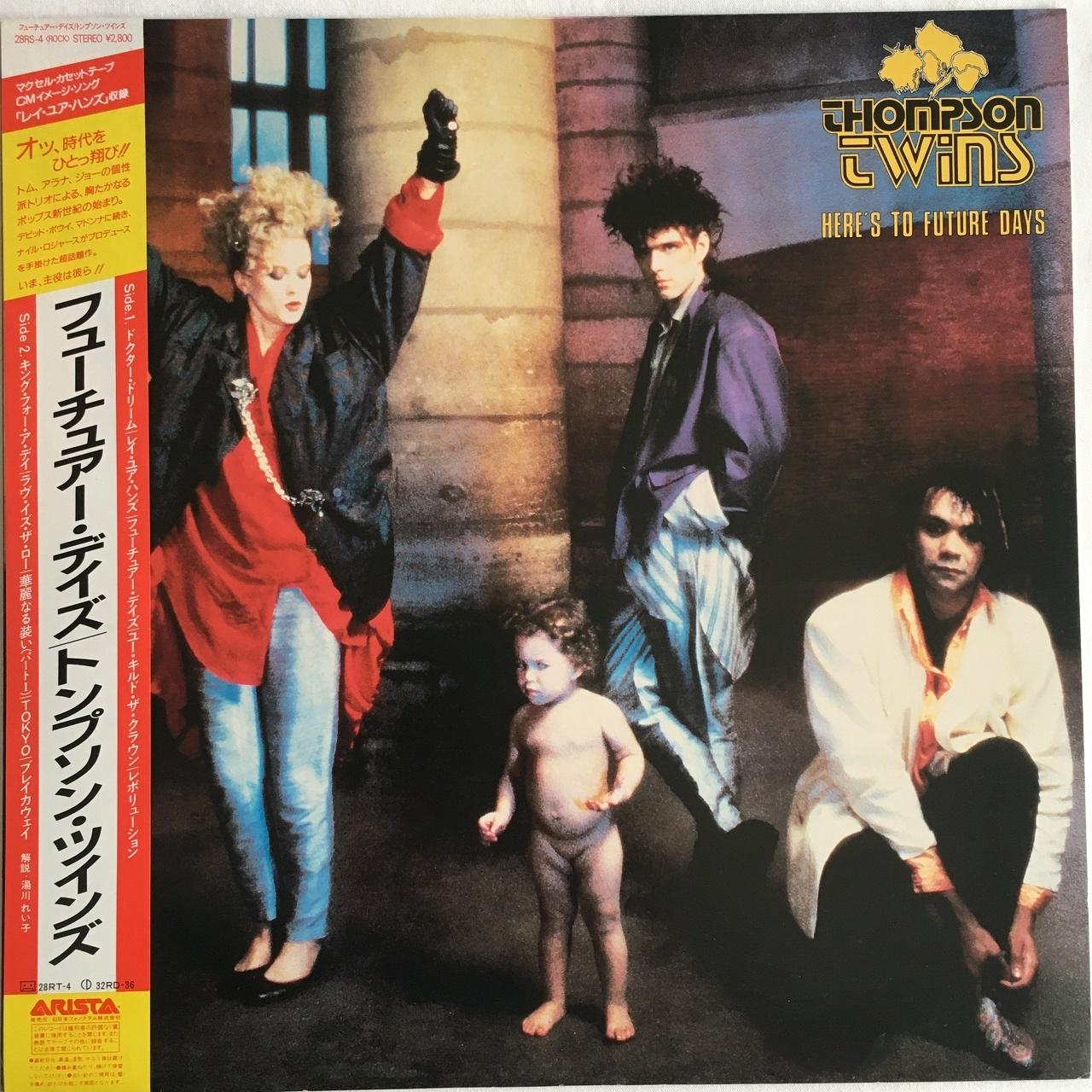 【LP・国内盤】トンプソン・ツインズ / フューチュアー・デイズ