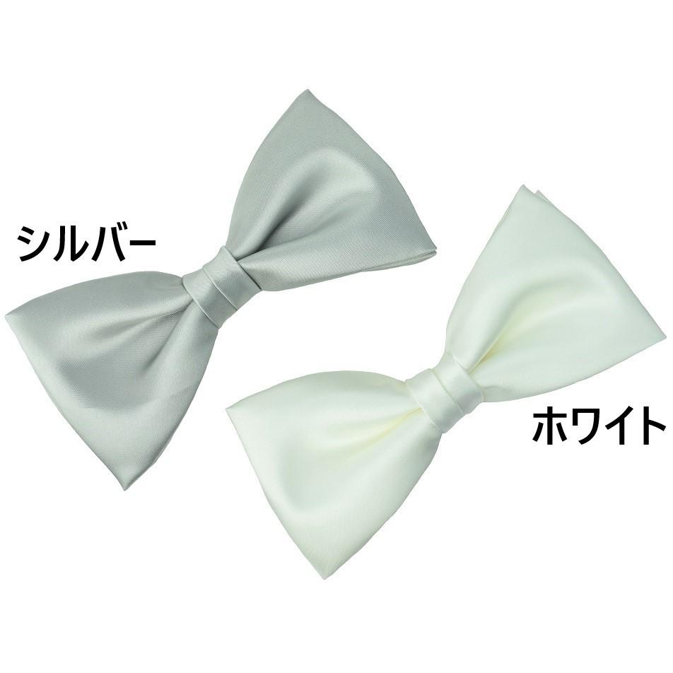 蝶ネクタイ (シルバー, ホワイト) ABT-055