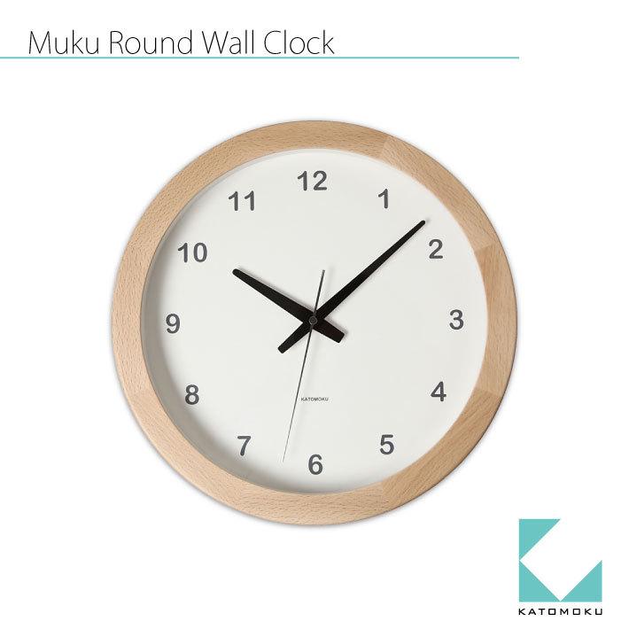 KATOMOKU muku clock  km-32N