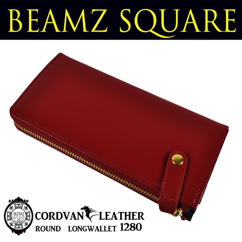 【メンズ財布】BEAMZSQUARE 馬革コードバンL字ZIPロングウォレット