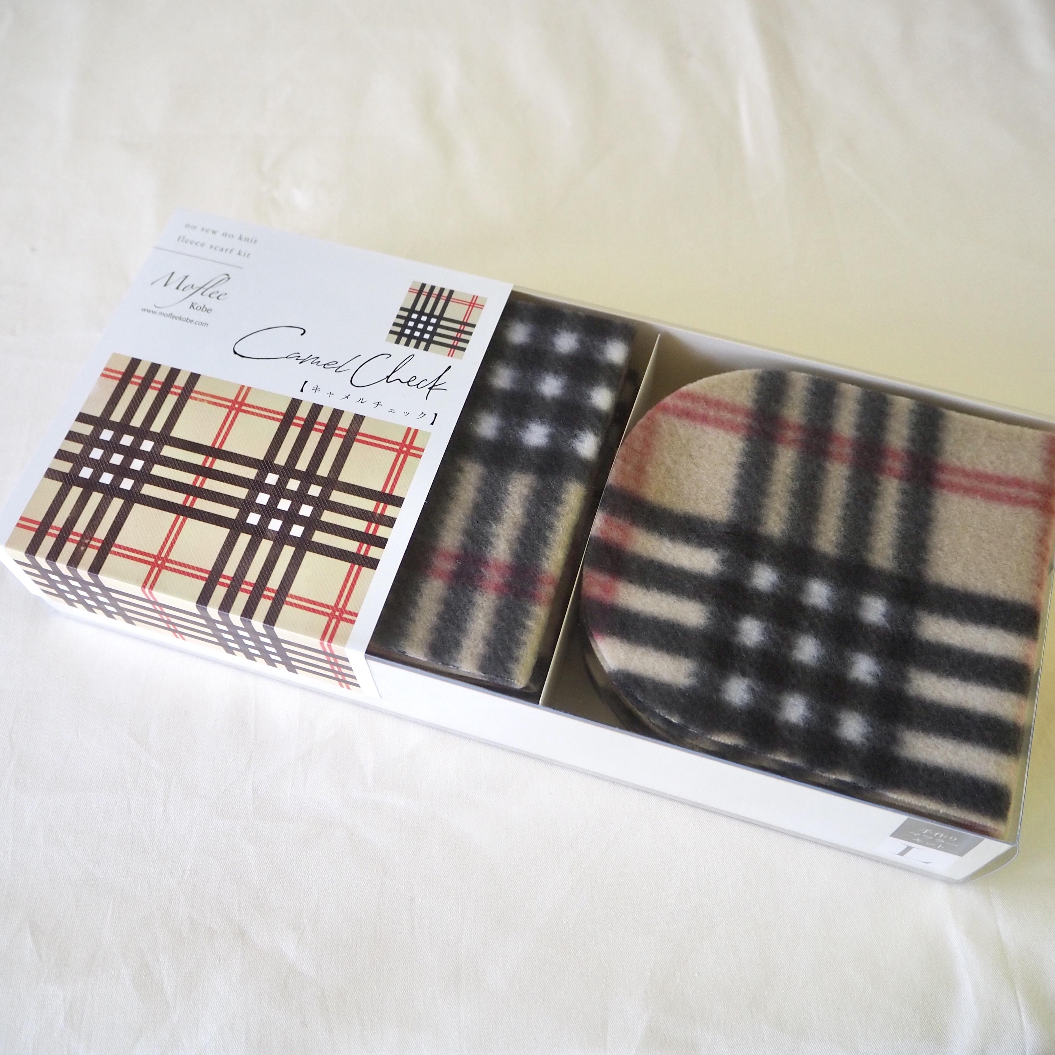 動画付手作りマフラーキット【モフリー Kit Box】 キャメルチェック ◆Lサイズ