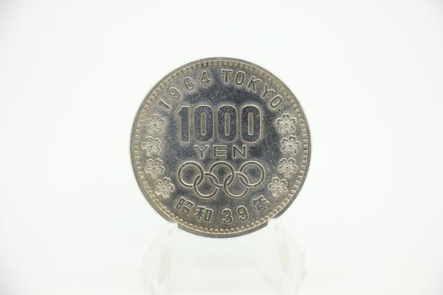 1964年東京オリンピック 1000円銀貨