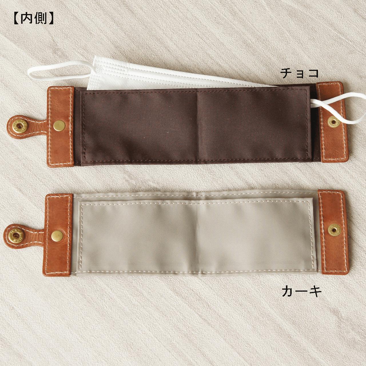 【抗菌・制菌】仮置きマスクケース(キャメル)