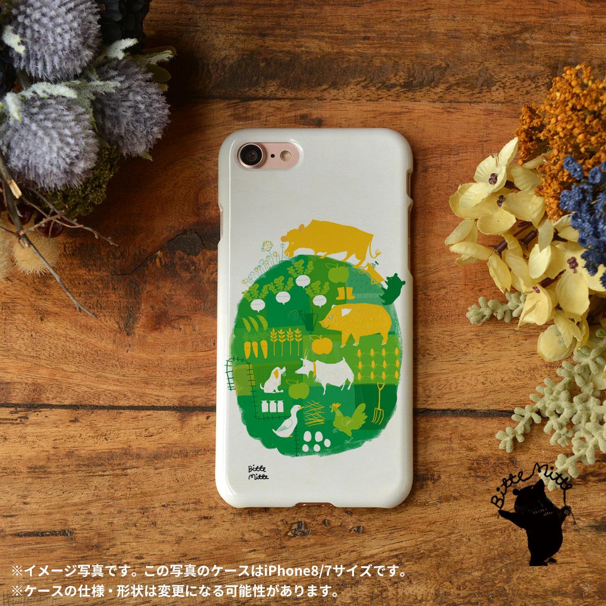 iphone8 ハードケース おしゃれ iphone8 ハードケース シンプル iphone7 ケース かわいい ハード  野菜 アニマル 牛 ブタ 鶏 みんなの農場/Bitte Mitte!