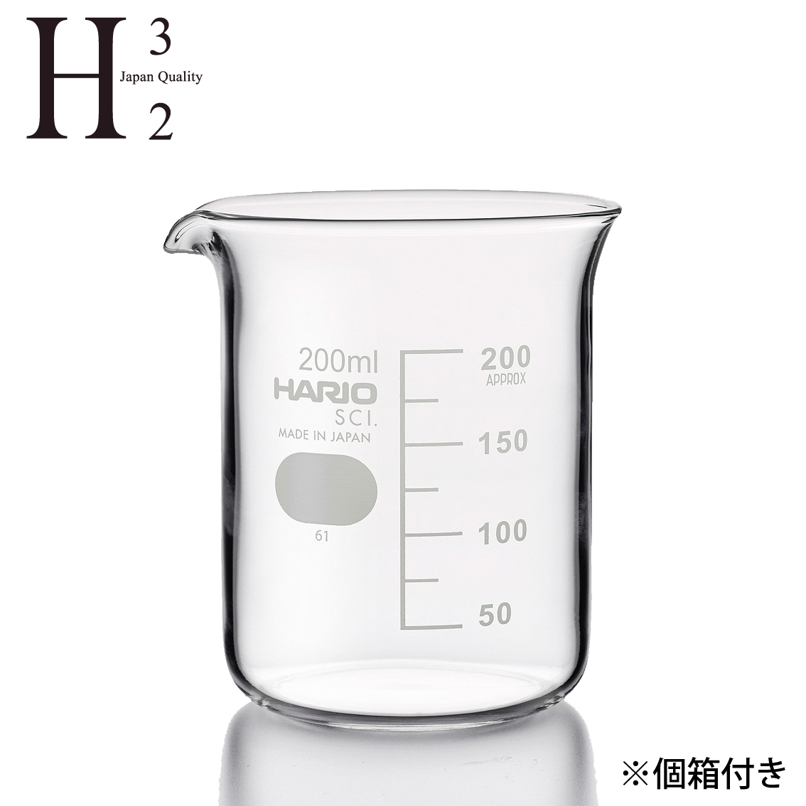 HARIO H-32 ライフスタイル・ラボ ビーカー 200ml