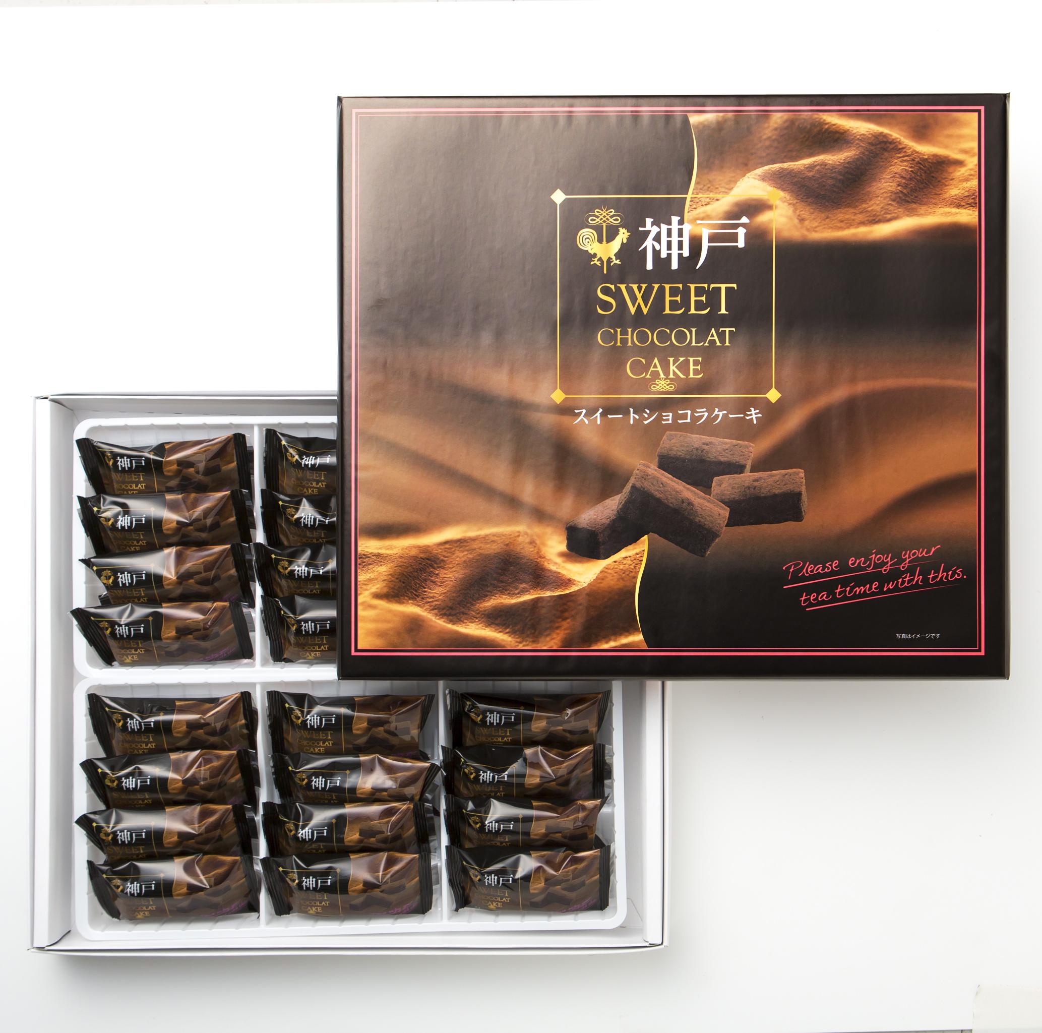 神戸スイートショコラケーキ 24個入り