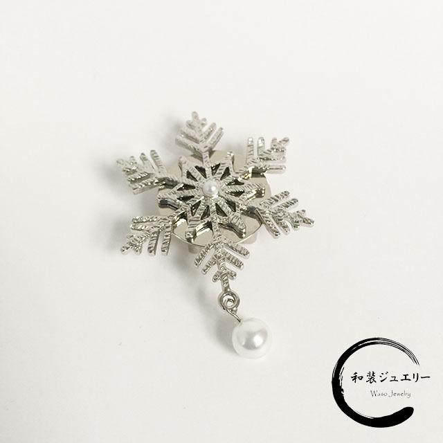 雪の結晶の帯留め
