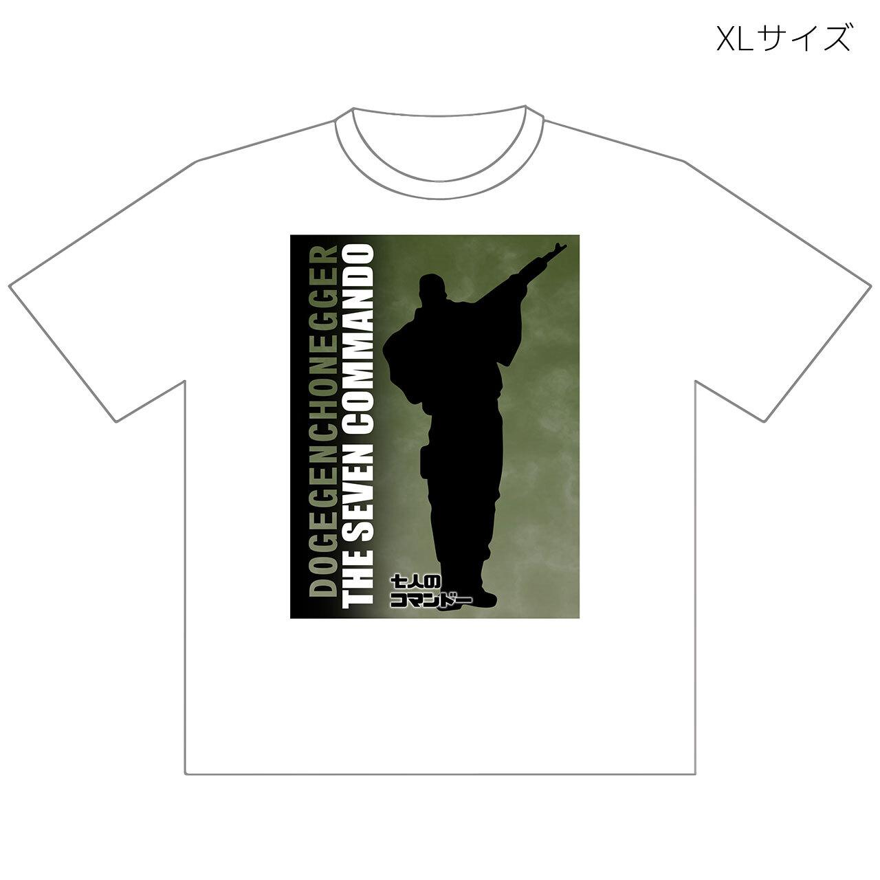【4589839347365】ダンベル何キロもてる?/ドゲゲンチョネッガーTシャツ/XLサイズ
