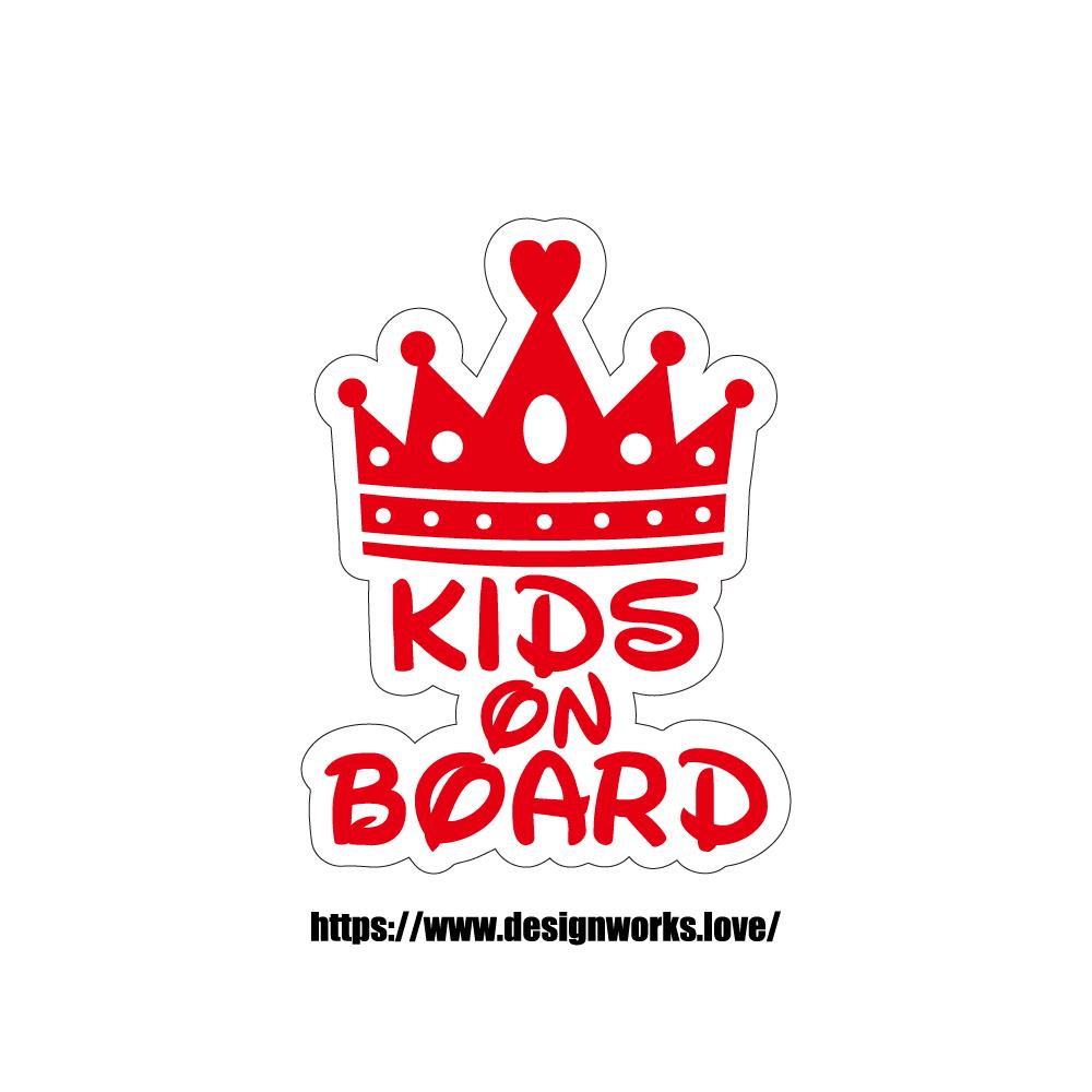 マグネット 全8色 KIDS ON BOARD ティアラ 王冠