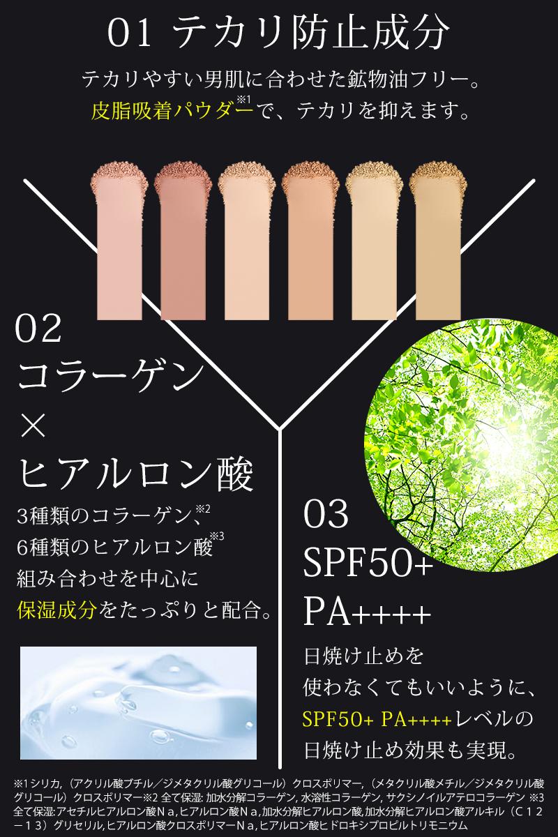 HMENZ(メンズ) BBクリーム ナチュラルベージュ 25g