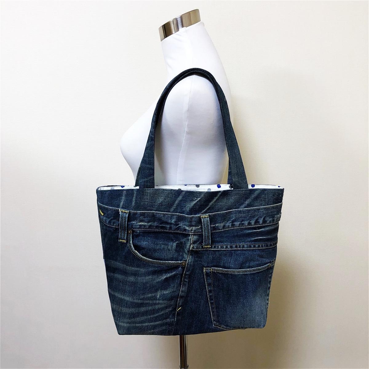 トートバッグ リメイクデニム 芯ありタイプ 外側ポケット使用可能 内布あり 内ポケット有り ジーンズリメイク