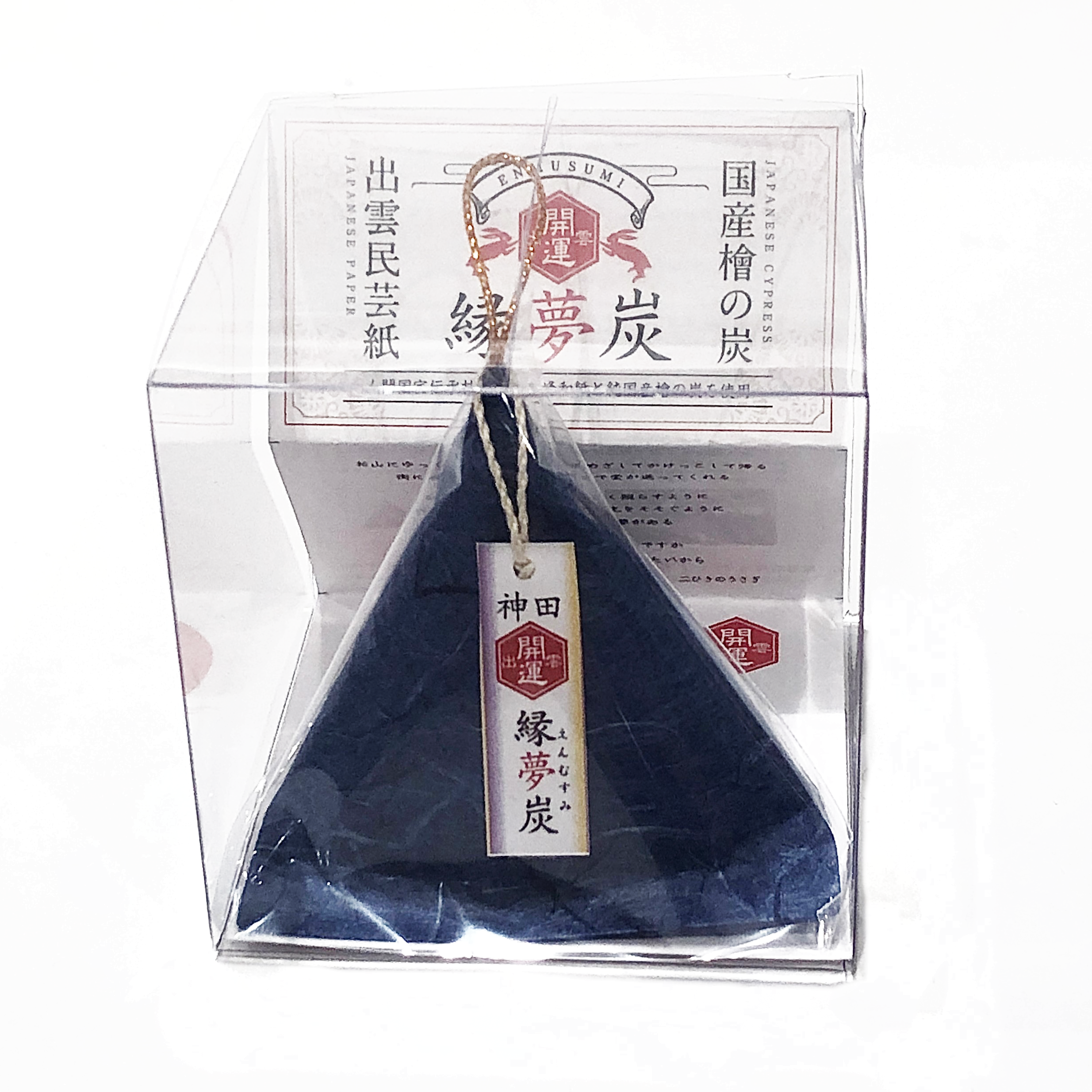 縁夢炭(えんむすみ) 青