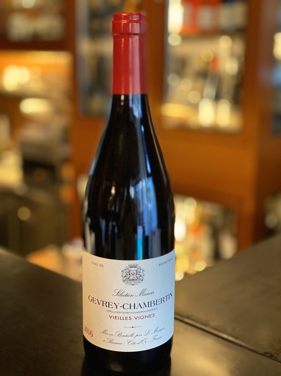 2016年ジュブレィ シャンベルタン クロ プリウール 赤ワイン