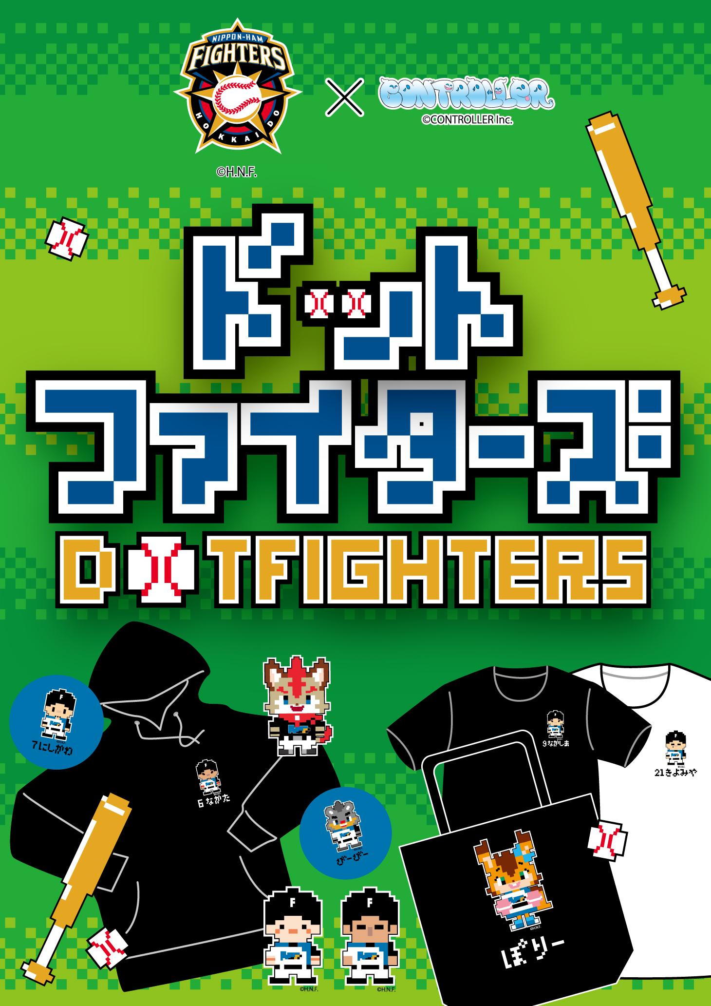 ドットファイターズ バッジコレクション(全13種)