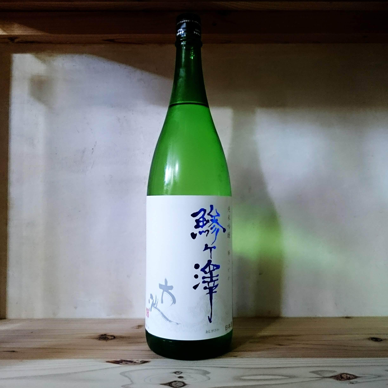 鯵ヶ澤 純米吟醸 華さやか 1.8L
