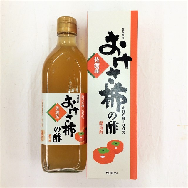 新潟県・佐渡島の柿酢