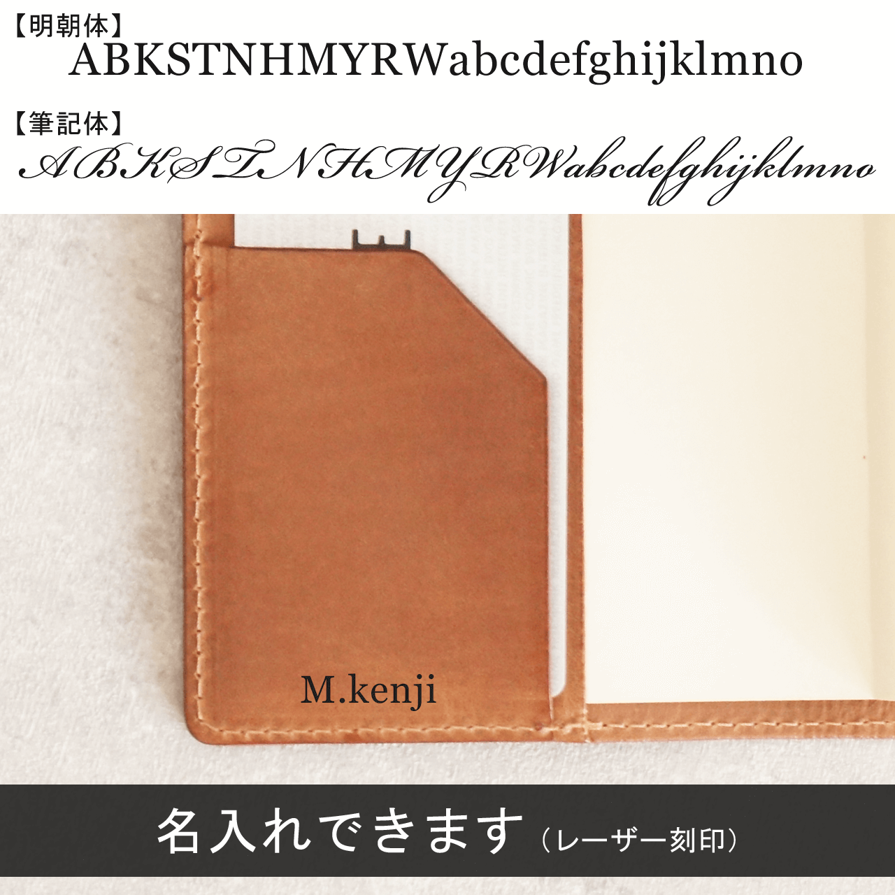 ほぼ日手帳カバー 本革【キャメル】