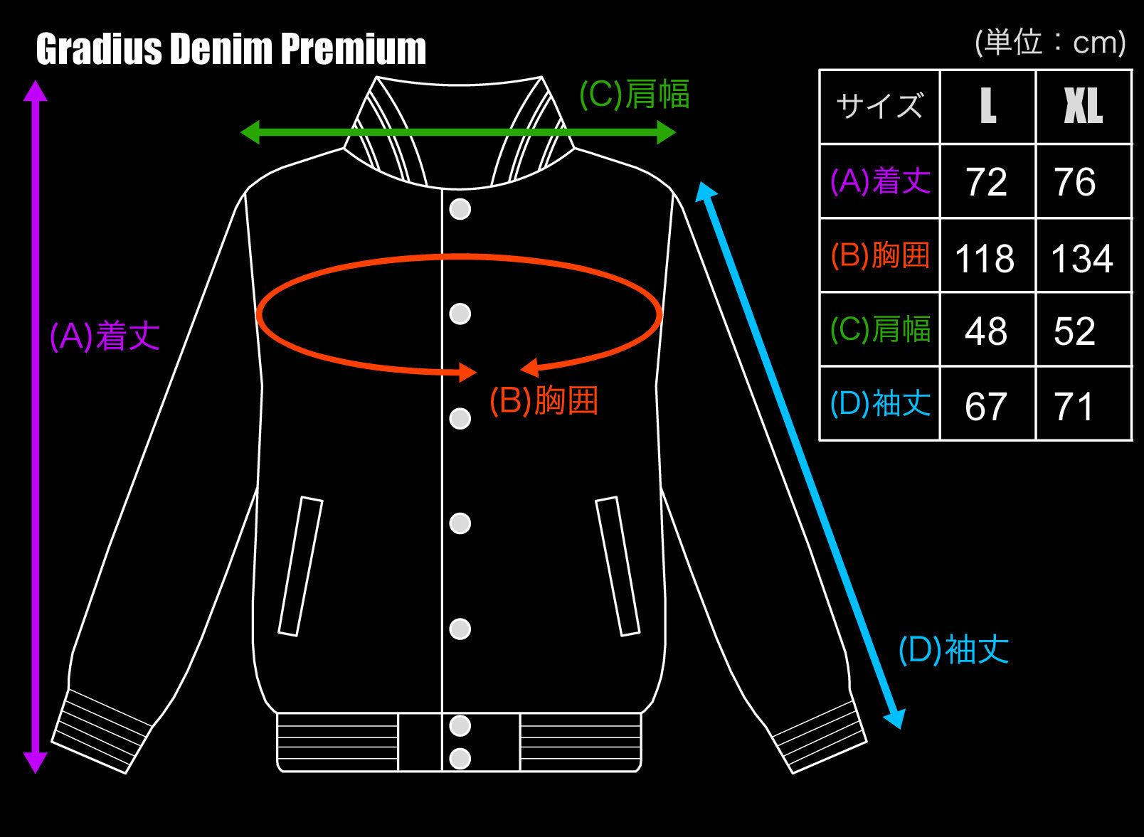 グラディウスパイロットジャケット - Premium Denim Collection - / GAMES GLORIOUS