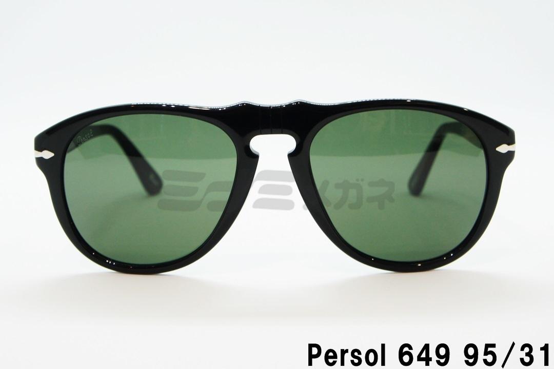 【正規取扱店】Persol(ペルソール) 649 95/31