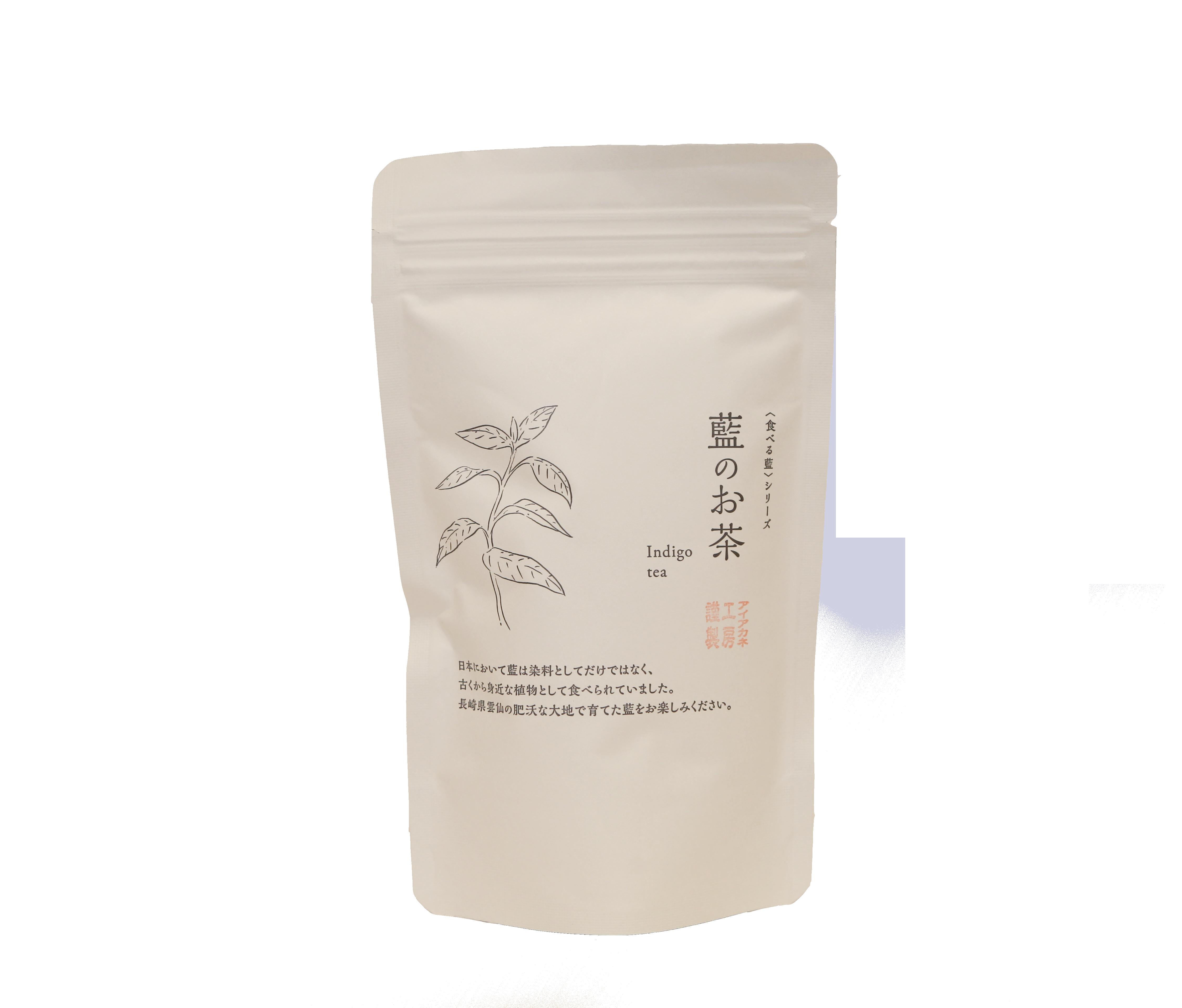 藍のお茶 ティーバッグ 40g(2.0g×20個)【アイアカネ工房】