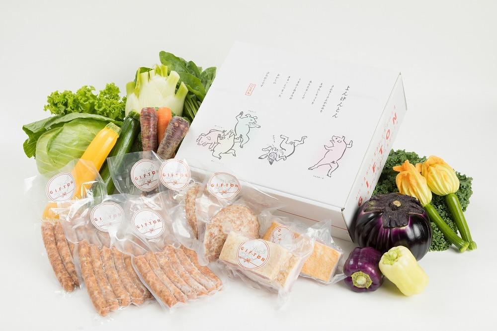季節の野菜とGIFTON 四種のグルメセット