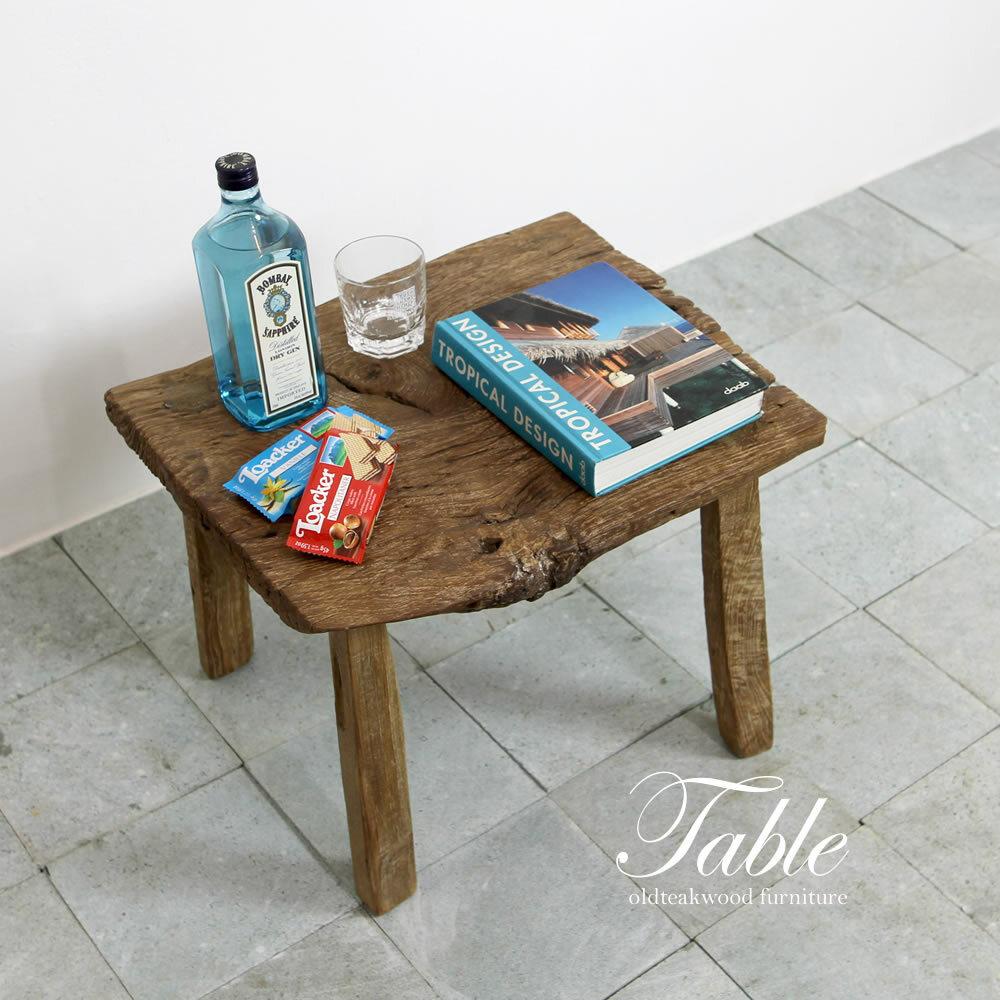 ●送料無料●自然の造形美。ごつごつチーク材のミニテーブル C