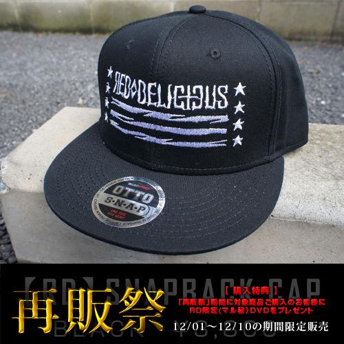 【RD】SNAPBACK CAP