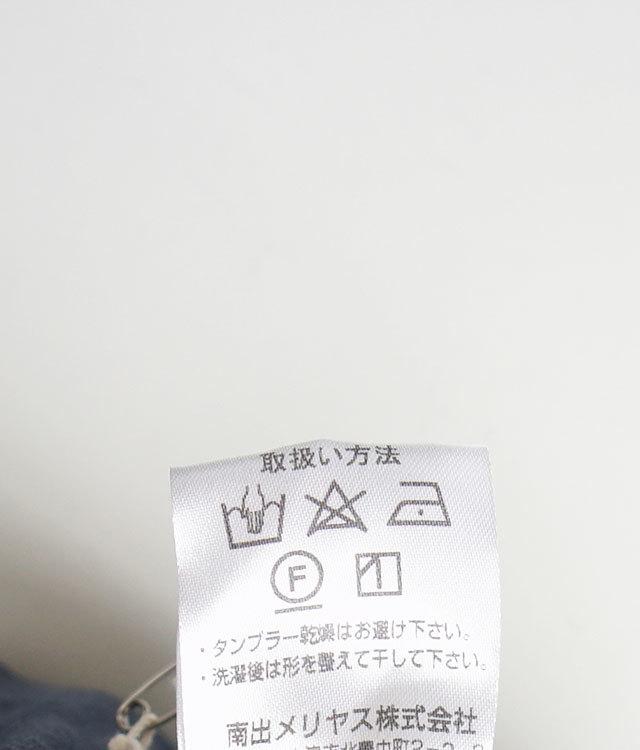 【再入荷なし】 NARU ナル リネンロングスカート (品番628816)