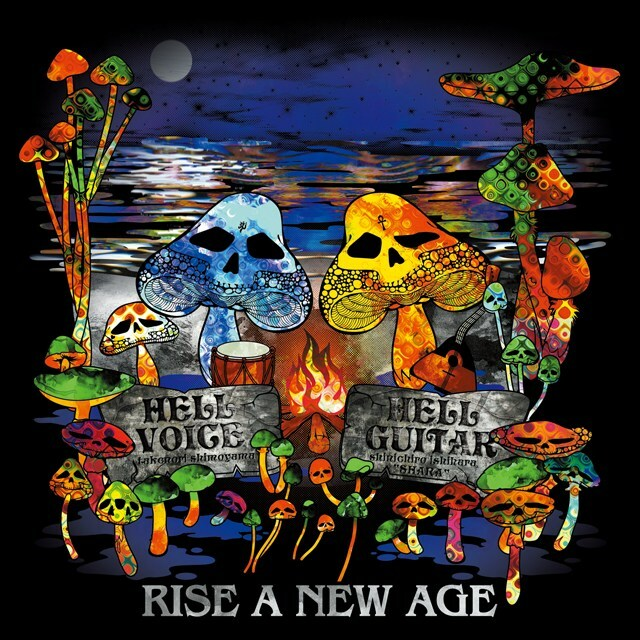 CD:『RISE A NEW AGE』HELL VOICE HELL GUITAR(ヘルボヘルギ) - 画像1