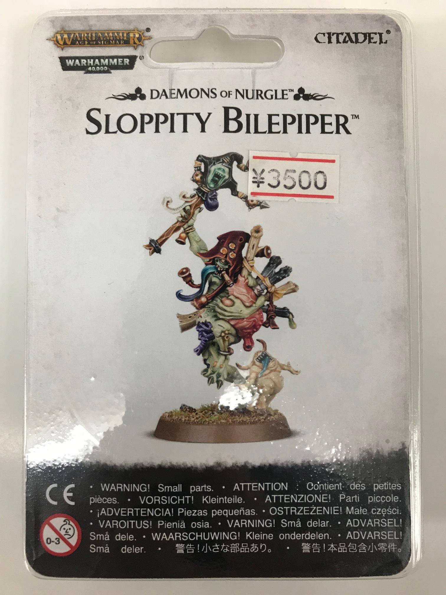 Sloppity Bilepiper Daemons of Nurgle