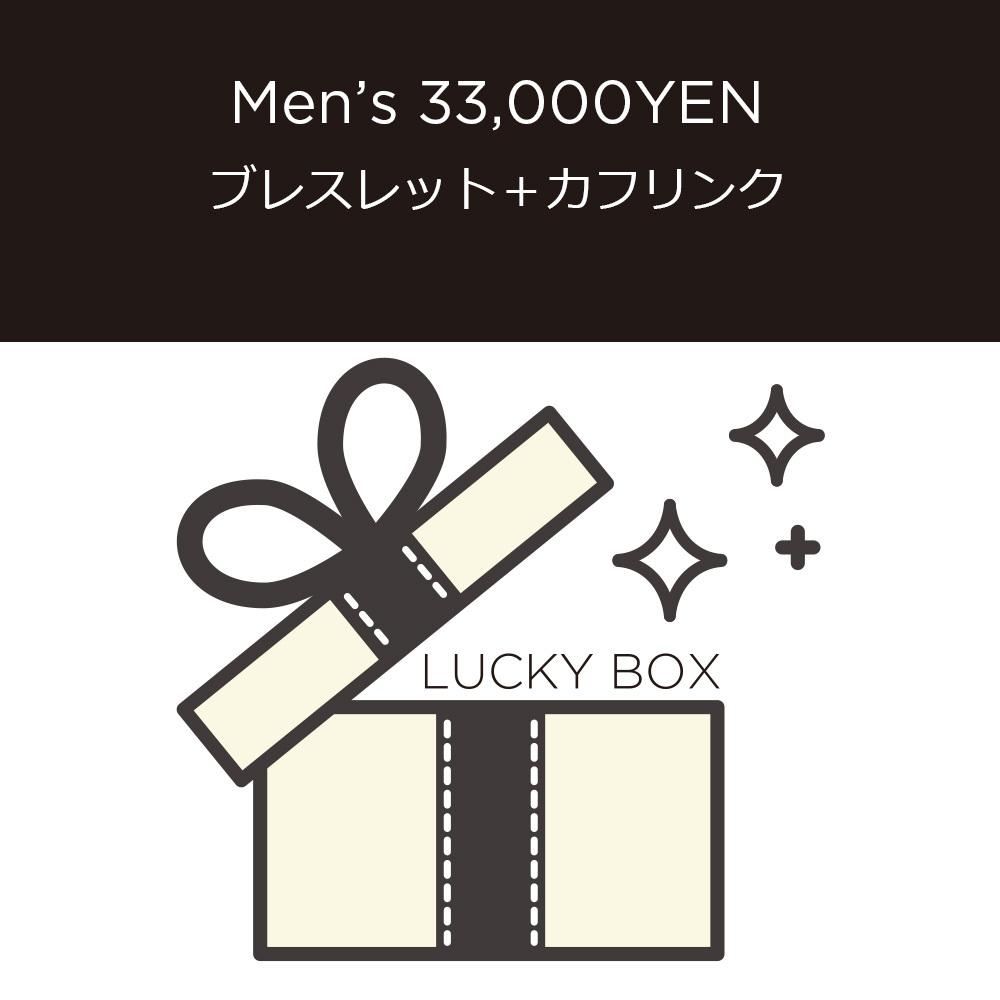 LUCKY BOX メンズ ¥33,000