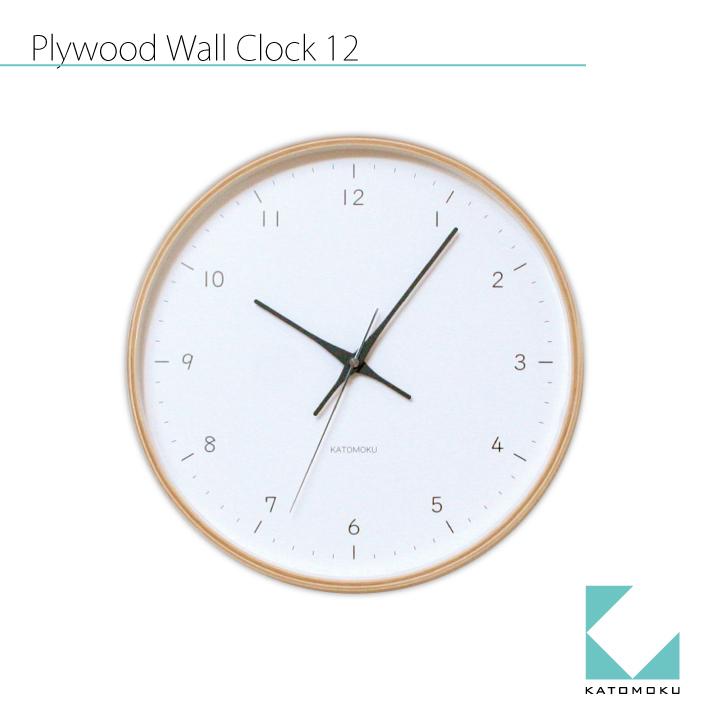 KATOMOKU plywood wall clock 12 km-80NRCS SKP電波時計 ナチュラル