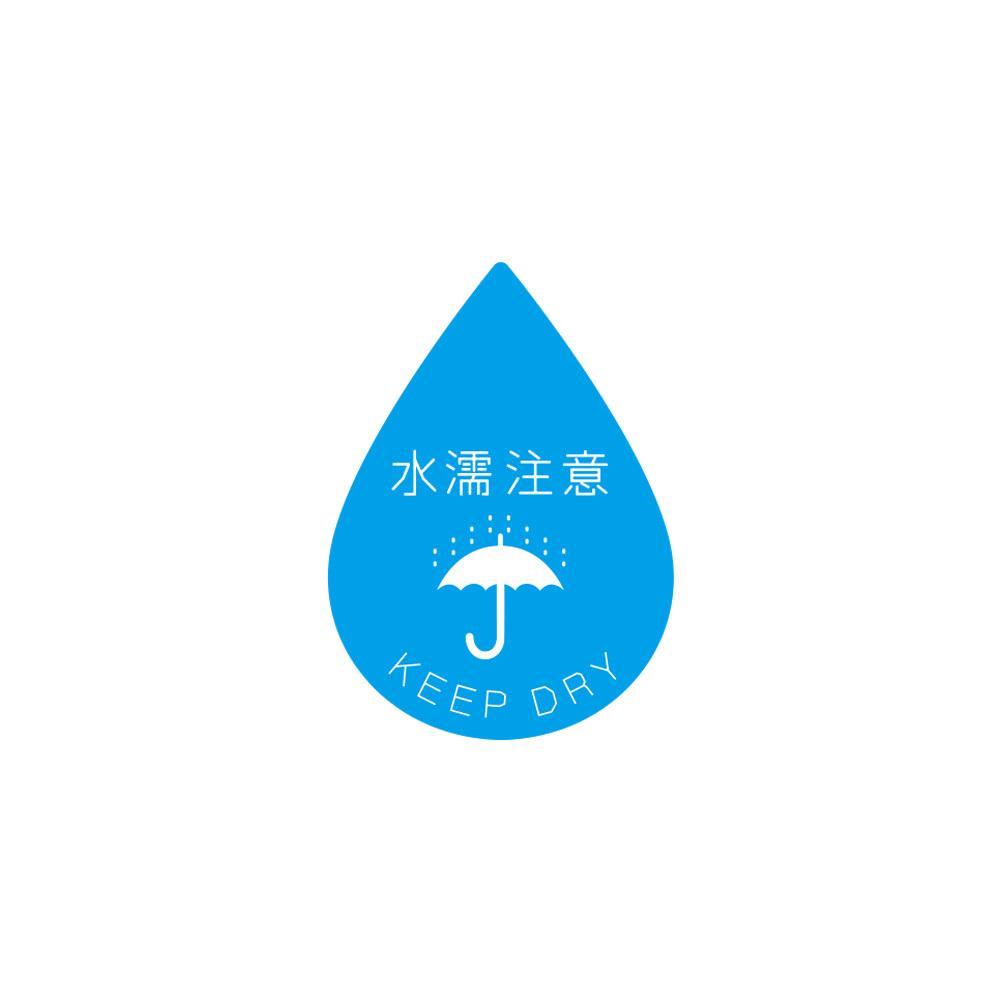 シール「水濡注意 KEEP DRY」(100枚)