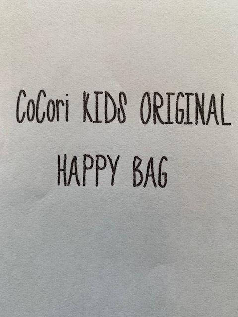 KIDS:男の子 SUMMER HAPPY BAG  80-150㎝
