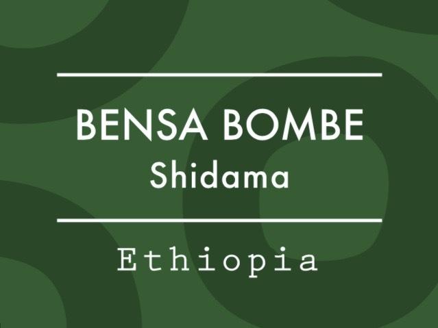 【200g】エチオピア /  BENSA BOMBE  Shidama