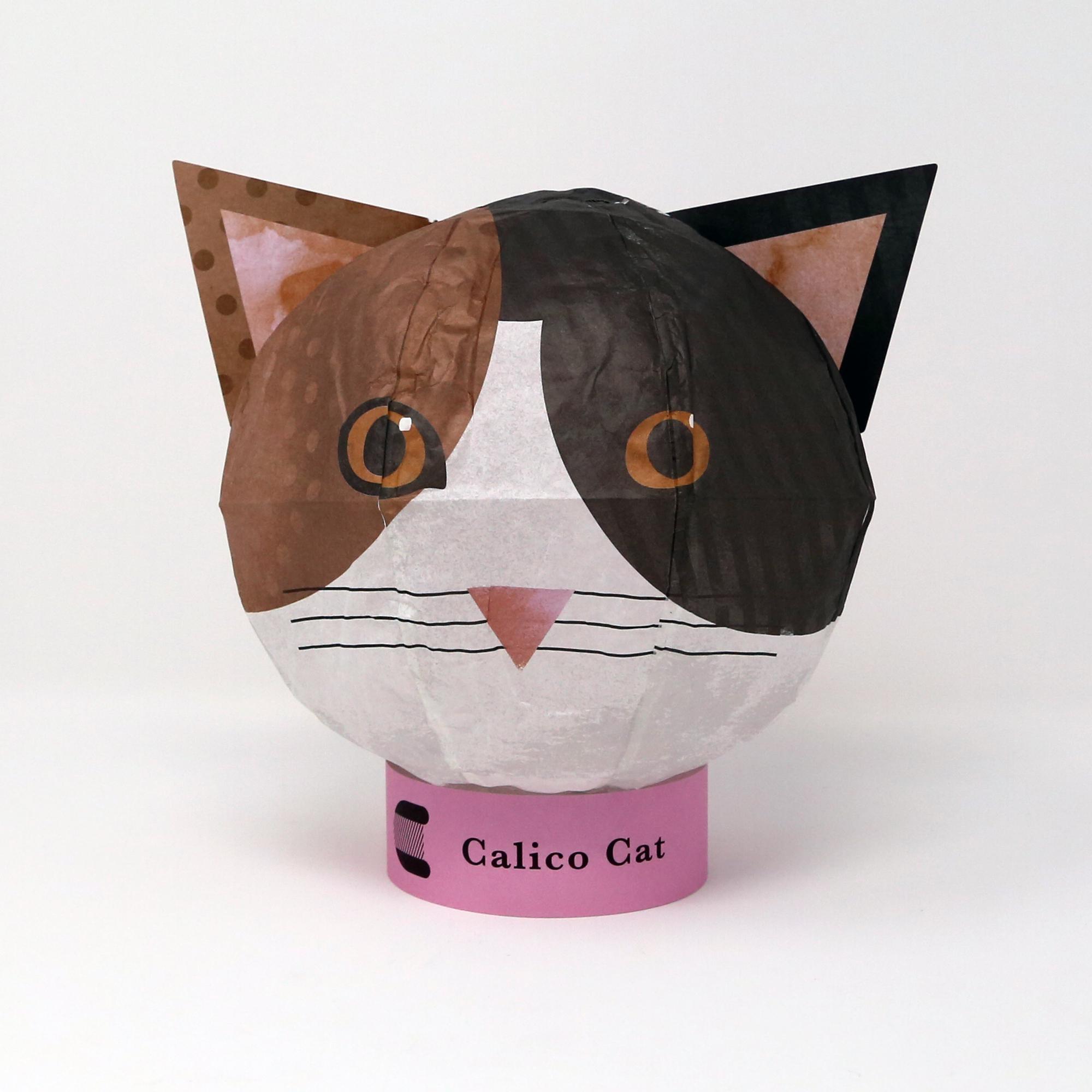 猫ペーパーボール(アニマルシリーズ封筒付き三毛猫)