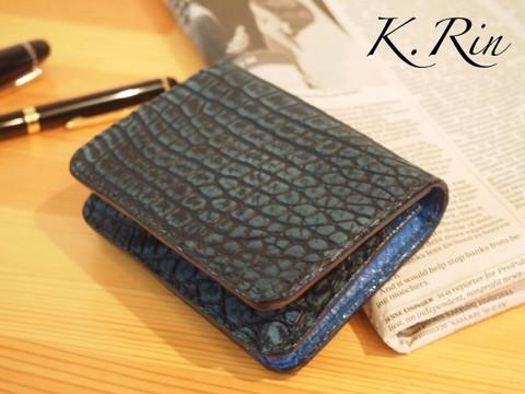 【受注制作】ワニ革の名刺ケース (KA073c2)