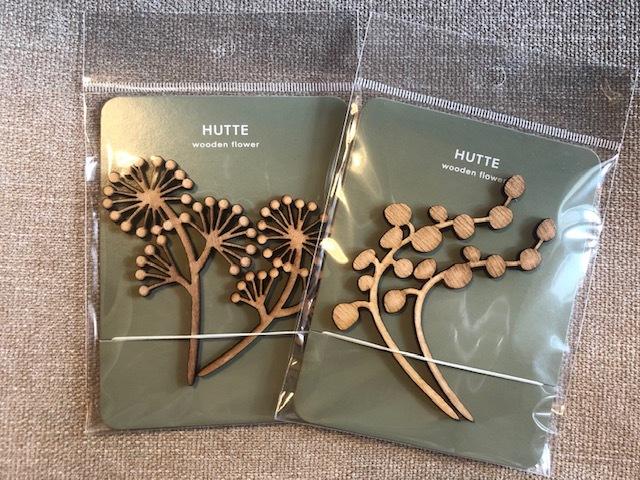 アロマ ディフユーザー 木のお花(2本セット)