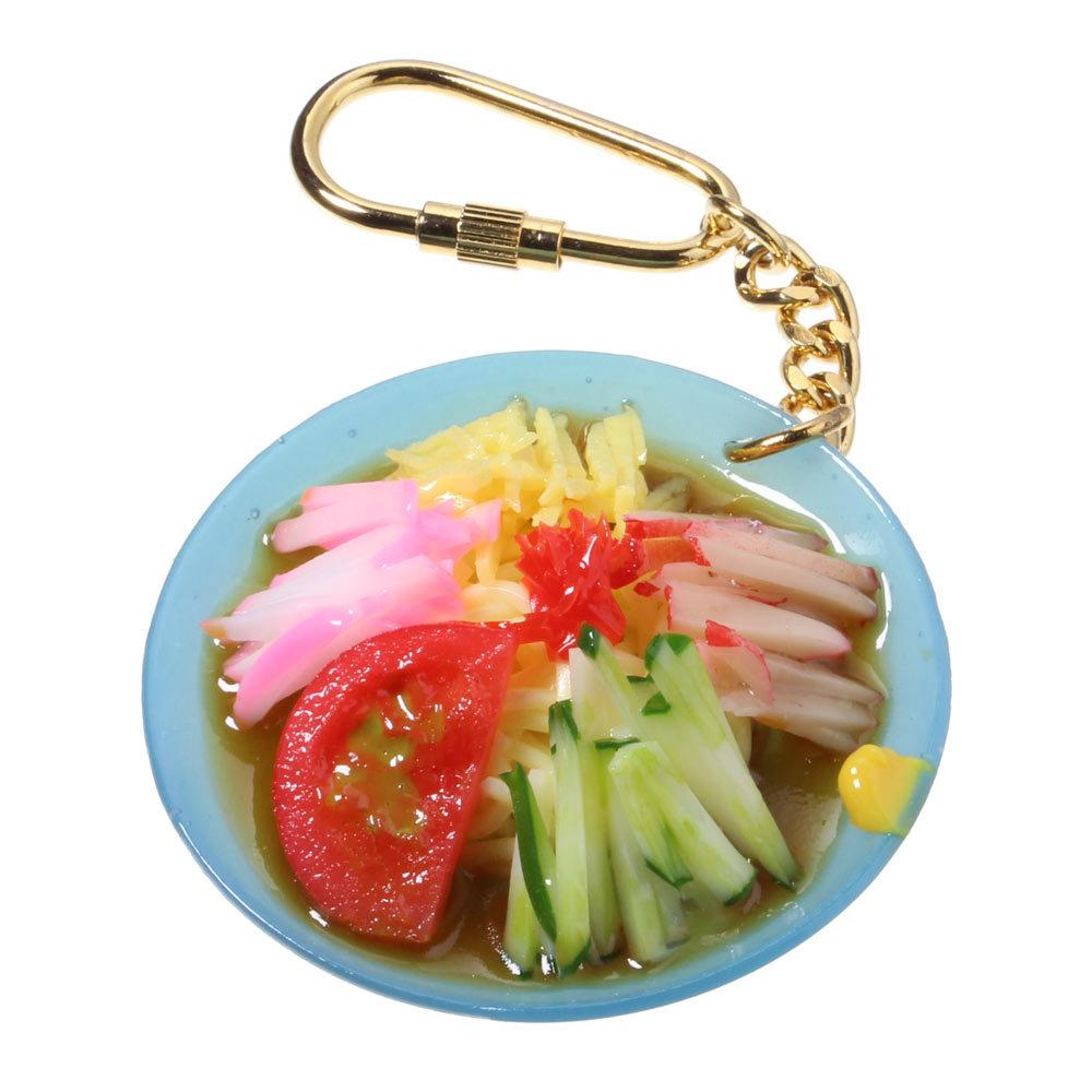 [0274]食品サンプル屋さんのキーホルダー(冷やし中華)【メール便不可】